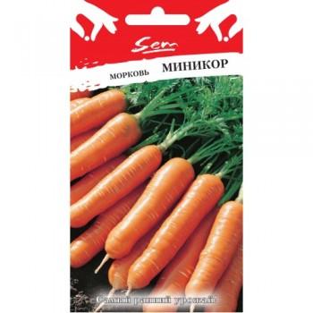 carot mini