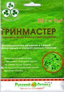 hạt-giống-cỏ-3-lá
